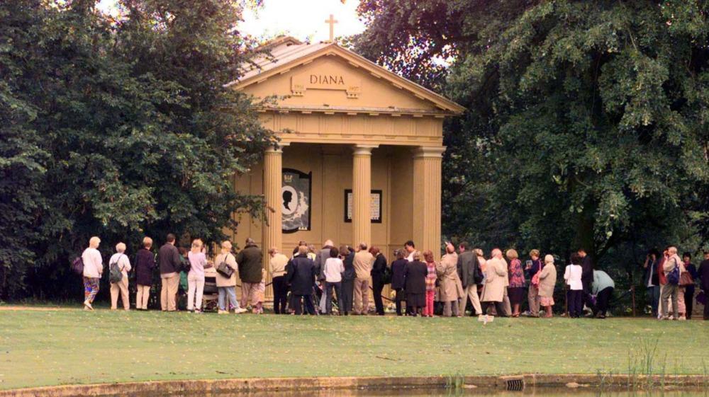 Utsiden av tempelet til minne om Dianas liv